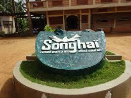 Bénin: Le centre Songhaï recrute!